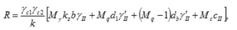 формула пример расчета ленточного фундамента